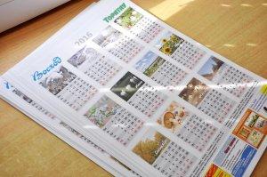 """Подписчикам """"Восхода"""" - скидка и календарь!"""
