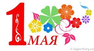 Праздник Пасхи – это торжество жизни!