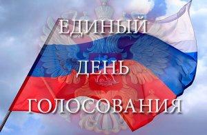 Завершилась регистрация кандидатов в Госдуму по Стерлитамакскому одномандат ...