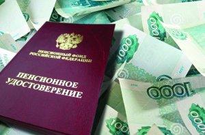 Средняя зарплата в муниципальном районе составляет почти 25 тысяч рублей