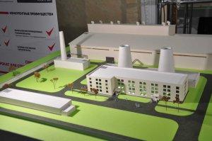 Завод «Ишсталь» даст городу 450 рабочих мест