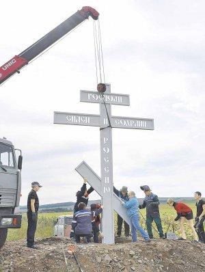 В Васильевке заложили первый камень в фундамент будущей церкви