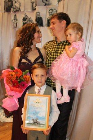 Ишимбайцев приглашают принять участие в конкурсе «Молодая семья»