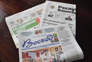 С 13 по 23 октября выписать «Восход» на почте можно по льготной цене