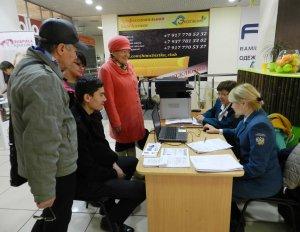 Сотрудники налоговой инспекции провели выездной прием налогоплательщиков