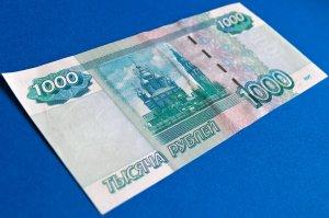 В Ишимбае в обороте появились фальшивые денежные купюры