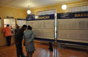 В Ишимбае коэффициент безработицы ниже, чем в Башкортостане