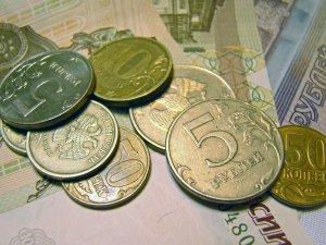 С 1 февраля увеличится средний размер фиксированной выплаты к страховой пен ...