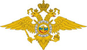 В музее ОМВД России по Ишимбайскому району проведут уроки мужества
