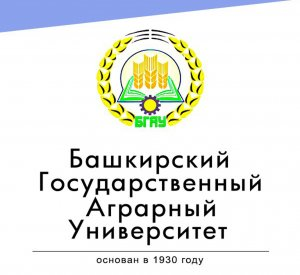 Башкирский аграрный университет ждет молодых ишимбайцев на Дне открытых две ...