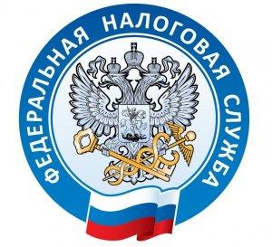 ФНС России рекомендует до 1 апреля заявить о наличии налоговой льготы