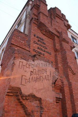 Президент России  подписал указ о праздновании 75-летия разгрома фашистских ...
