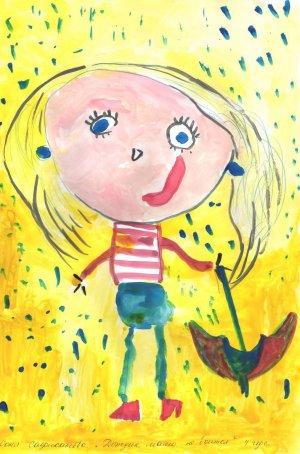 Соня Сафиканова, 4 года