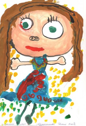 Диана Абдрашитова, 4 года