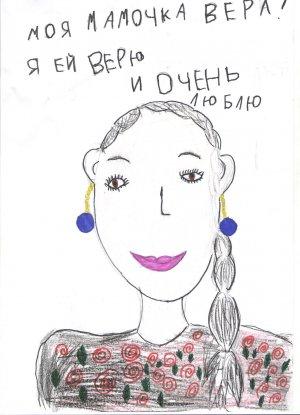 Кира Александрова, 5 лет
