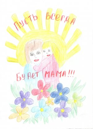 Кристина Макарова, 5 лет