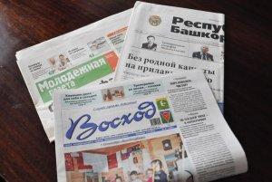 Объявлена досрочная подписка на газету «Восход»