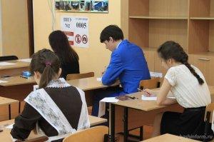 ЕГЭ-2017: в Башкирии для сдачи экзаменов зарегистрировались более 18 тысяч  ...