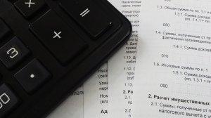 В Ишимбае налоговая служба проведет бесплатный семинар для налогоплательщик ...