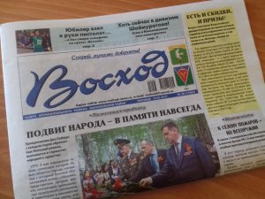 Ишимбайская газета «Восход» готовится отметить свое 85-летие