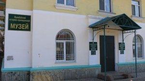 Ишимбайский историко-краеведческий музей отмечает 20-й день рождения