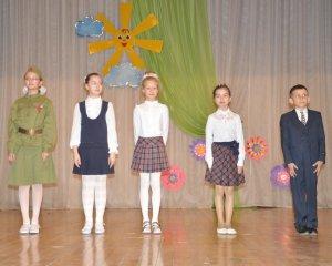 В Ишимбае подвели итоги муниципального фестиваля младших школьников «Солнеч ...