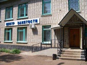 В Башкирии уменьшилась численность безработных