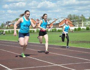 Ишимбайские спортсмены успешно выступили на выездных соревнованиях