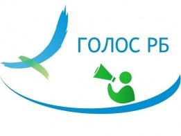 В Башкирии проходит интернет-опрос граждан по оценке эффективности деятельн ...