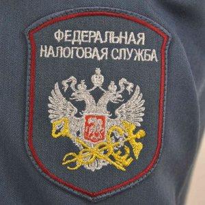 Прекращен прием документов для государственной регистрации в территориальны ...