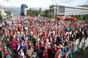 В Башкирии создана государственная система по анализу и контролю за состоян ...