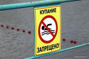 Стало известно, сколько людей утонуло в водоемах Башкирии с начала купально ...