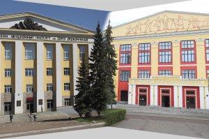 В мировой рейтинг RUR вошли два вуза Башкирии
