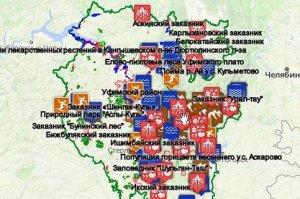 Жителей Башкирии приглашают пополнить интерактивную туристическую карту рес ...