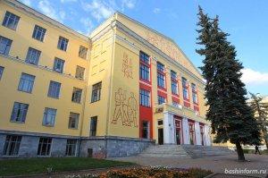 Уфимский нефтяной университет будет сотрудничать с университетом Хьюстона