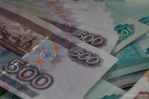 В Башкирии назван средний размер пособия по безработице