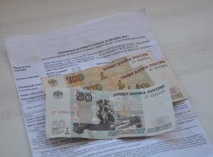 Постановлением Правительства РБ продлен срок предоставления компенсаций на  ...