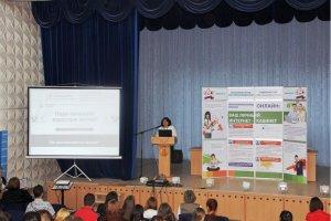 В Башкирии стартовала молодежная образовательная кампания по повышению пенс ...