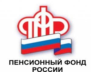 Башкортостан: пенсии и другие выплаты выплачиваются своевременно и в полном ...