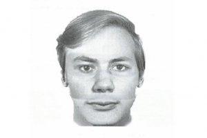 В Башкирии может скрываться педофил из Калининграда