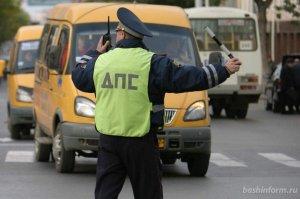 Сколько нарушений совершили за сутки водители в Башкирии