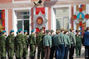 Осенняя призывная кампания в Башкирии: на военную службу отправят 5,3 тысяч ...
