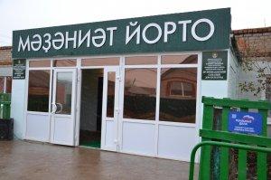 В Ишимбайском районе после капитального ремонта открыли сельский Дом культу ...