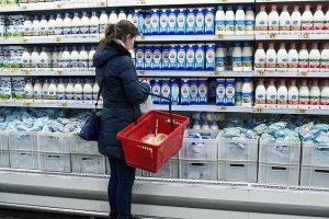 Восстановленное молоко будет иметь синеватый оттенок