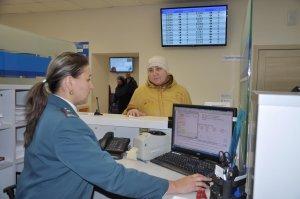 В налоговой инспекции провели дни открытых дверей