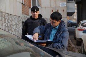 В Башкирии судебные приставы усилят работу по выявлению ограниченных в прав ...