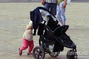 Башкирия получит федеральные средства на поддержку семей с тремя детьми