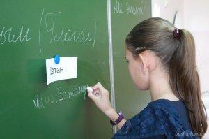 Рустэм Хамитов: «Изучение государственных и родных языков должно стать совр ...