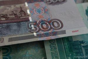Минтруд Башкирии назвал средний размер пособия по безработице