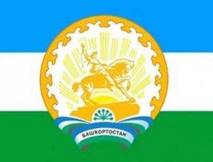 Правительство одобрило Стратегию развития Башкирии до 2030 года